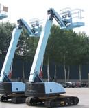 Nacelle télescopique 20m diesel Aichi SR182